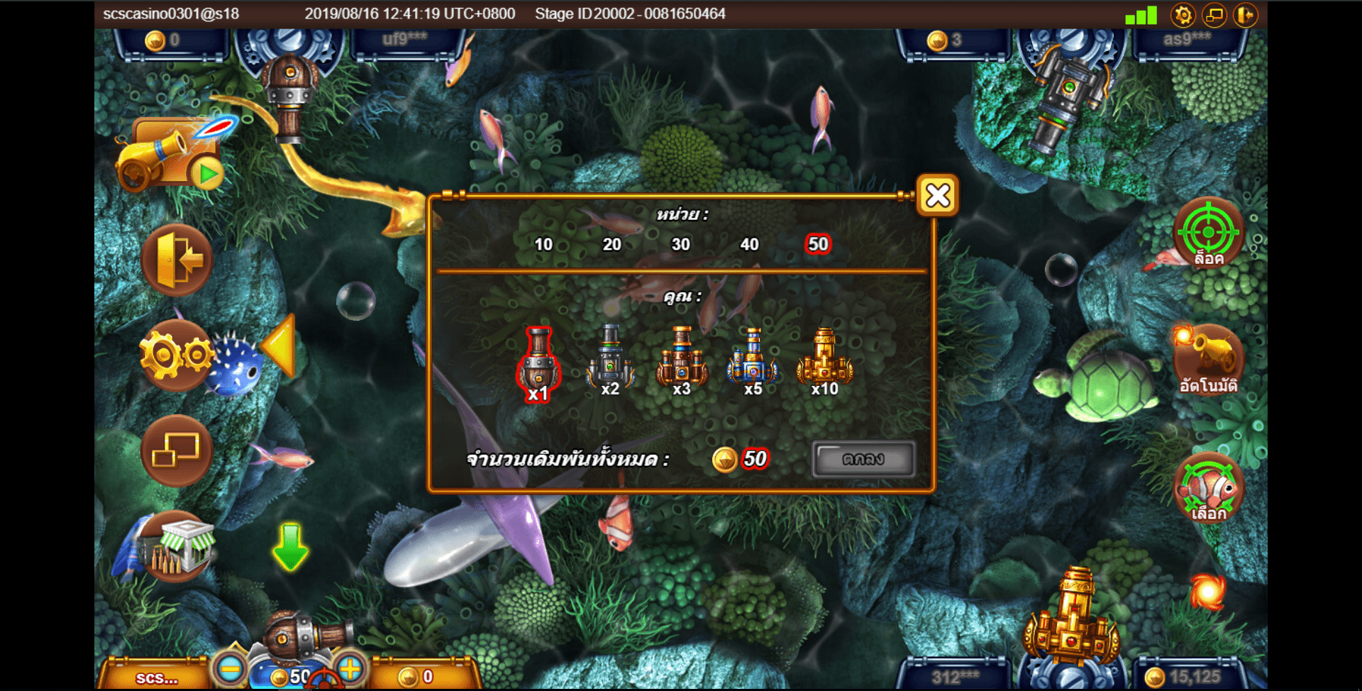 ปืนยิงปลาเกมส์ยิงปลา FISHERMEN GOLD sa gaming