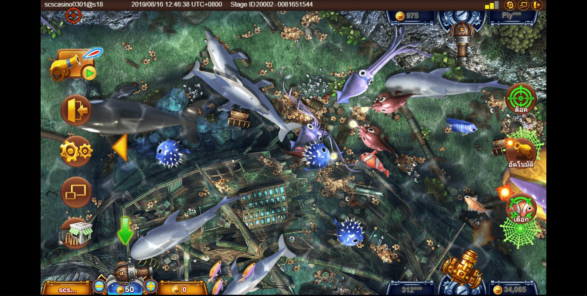 หน้าเกมส์ยิงปลา FISHERMEN GOLD sa gaming ระดับมือสมัครเล่น