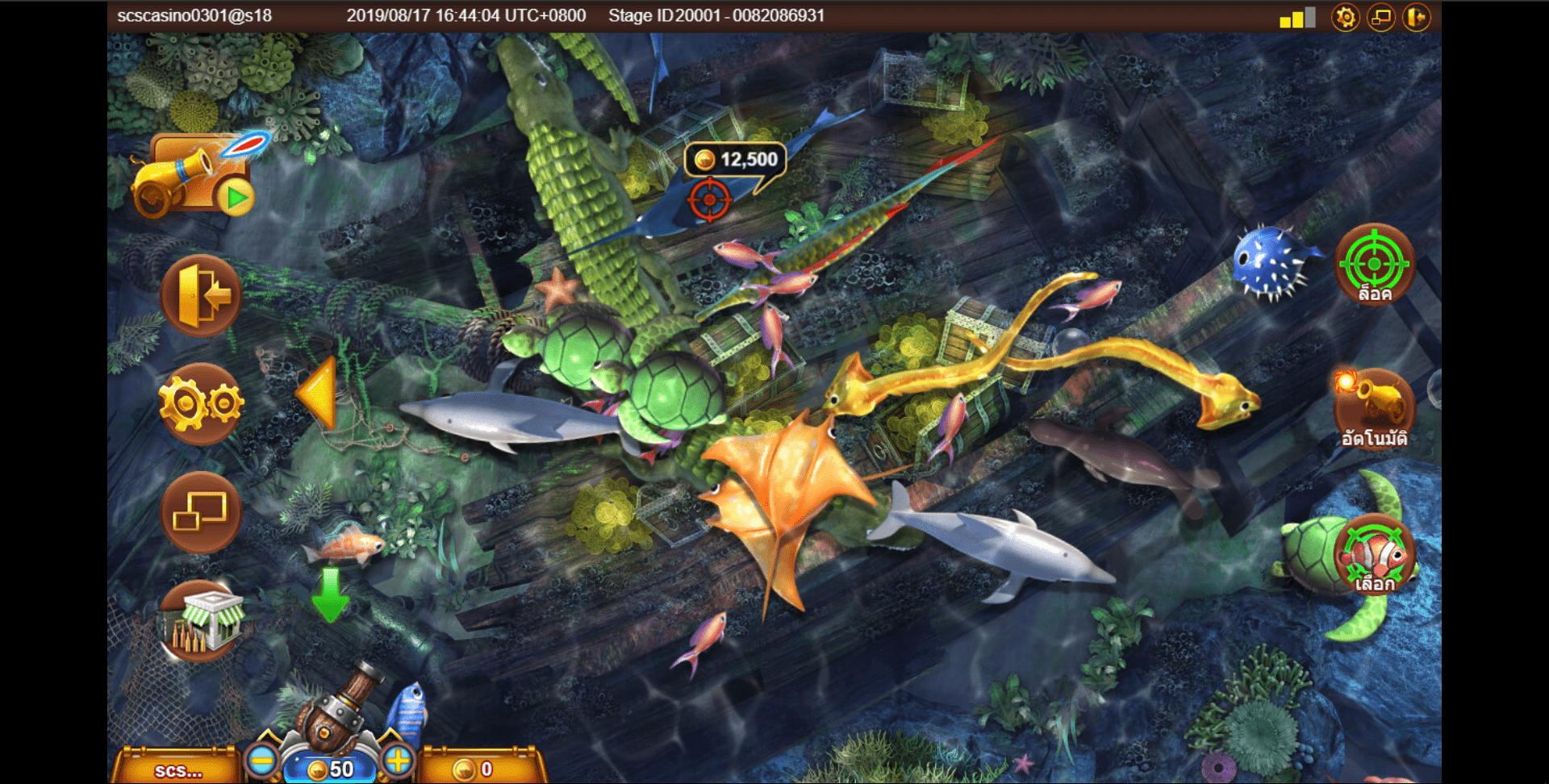 หน้าเกมส์ยิงปลา FISHERMEN GOLD sa gaming ระดับสูง