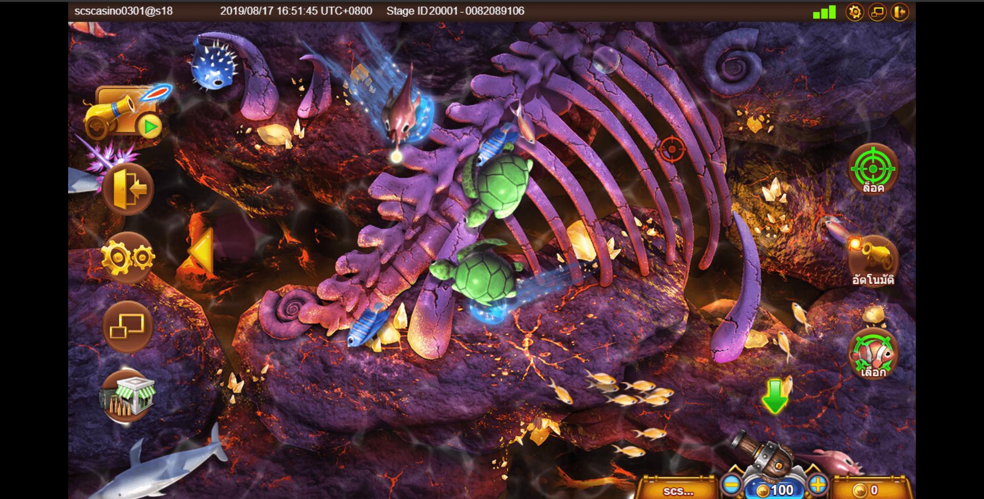 หน้าเกมส์ยิงปลา FISHERMEN GOLD sa gaming ระดับมาสเตอร์รูม