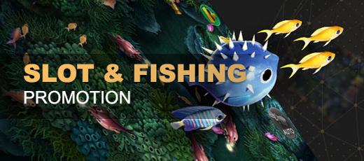 โปรโมชั่นสล็อตและเกมส์ยิงปลาsagaming